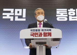 """""""국민에 내 편·네 편 없다""""…김종인, 문대통령 정조준"""