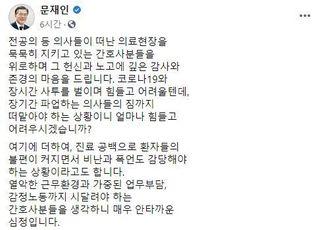 '편가르기' 문대통령 페북글 이번엔 '대필 논란'