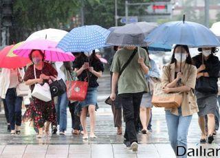 [내일날씨] 오전까지 태풍 '하이선' 영향…전국 흐리고 비