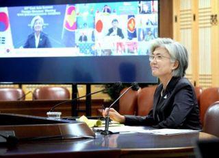 한국, 미중 양자 대결 구도 속 '원칙론' 재확인