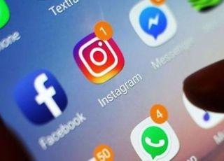 방통위 항소심서 '또 웃은' 페이스북…이용자 피해는 어쩌나