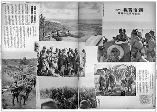 '청산리 전투'로 둔갑한 사진, 원본 발굴…12일 역사학술대회서 공개