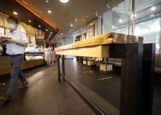 수도권 2.5단계 해제…내일부터 음식점·카페 정상 영업