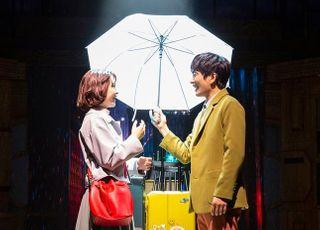 """""""큰 행복이자 위로""""…'어쩌면 해피엔딩', 세 번째 시즌 폐막"""