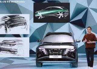 신형 투싼, '사이즈업+럭셔리' 장착하고 준중형 SUV 왕조 복원