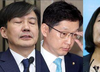조국·김경수·윤미향, 무죄추정원칙의 방패막에 숨어선 안 돼