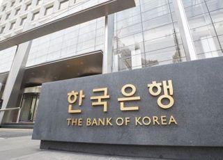 """""""중앙은행 지급결제제도 역할 확대…규제 정비 필요"""""""