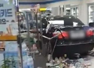 경찰, 평택 편의점 '차량 돌진' 30대 구속 영장