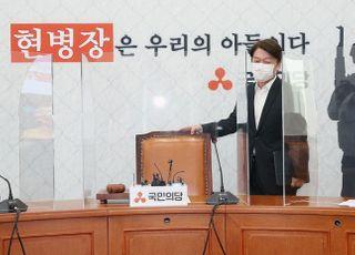 """""""현병장은 우리의 아들""""…국민의당, 與 '적폐몰이'에 선전포고"""
