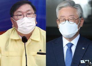 """김태년 """"지역화폐 효과 있다"""" 이재명 지원사격"""