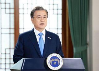 문대통령, 23일 유엔총회서 화상연설…한반도 평화 지지 당부