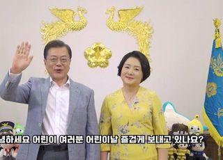 """감사원 """"청와대 어린이날 영상 국가계약법 위반"""""""