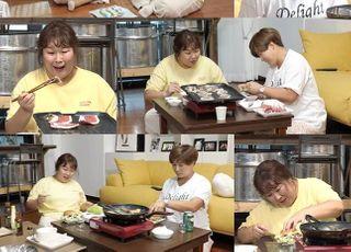 '나혼산' 박세리·김민경 쉴 틈 없는 맛있는 하루 보낸다