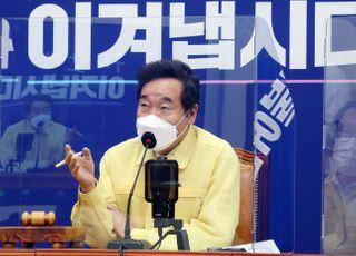 """이낙연, 與 '과도한 秋 감싸기' 역풍에 """"과잉대응 자제해야"""""""