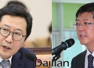 """'DJ 비서관' 김한정, 김홍걸에 결단 촉구 """"피할 소나기 아냐"""""""