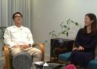 '연중 라이브' 이휘재·문정원 럭셔리 하우스 공개…캡사이신·유산슬 등 개가수도 다뤄