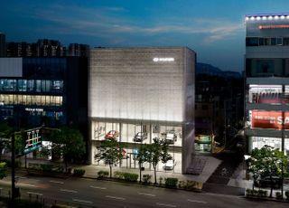현대차, 송파대로 전시장 오픈…'야간 언택트 전시장'도 운영