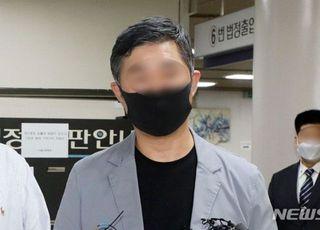 웅동학원 채용비리 조국 동생, 1심서 징역 1년 법정구속