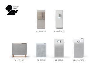 코웨이, 세계적 디자인 공모전 'IDEA 2020' 6개 제품 수상