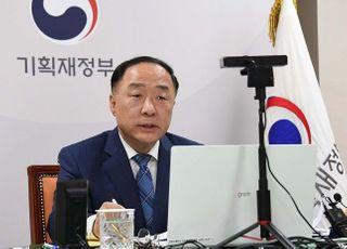 """홍남기 """"디지털‧그린경제 전환 촉진해야…코로나와 기후변화 대응"""""""