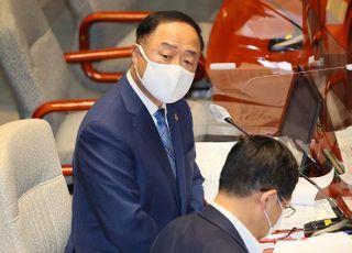 """홍남기 """"법인택시 기사는 근로자…새희망자금 지급 어려워"""""""