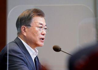 [전문] 문대통령 '제1회 청년의 날' 기념사