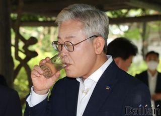"""이재명·국민의힘 설전 격화…""""사기집단"""" vs """"분노조절장애냐"""""""