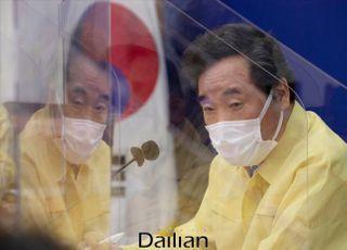 김홍걸 제명에 담긴 이낙연의 '육참골단' 노림수