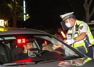 경찰, 음주운전에 강력 대응…전국 매주 2회 일제단속