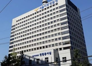 경찰, 철원 통해 월북 시도한 30대 탈북민 구속