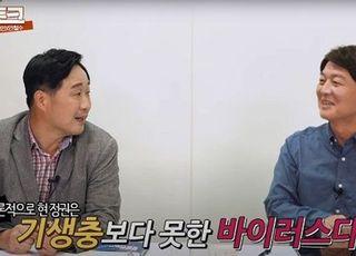 """'문빠' 직격한 안철수·서민 교수 대담…""""하인 되는 줄도 모르고 열심"""""""