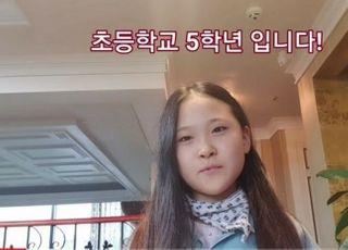 보이스트롯을 강타한 샛별 김다현