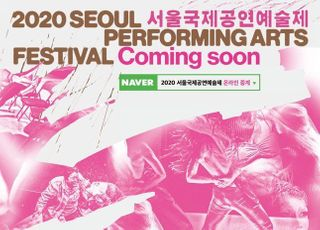 2020 서울국제공연예술제, 코로나19로 온라인 중계 전환