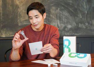 월 8천원에 '유전자 검사'…SKT, 구독형 헬스케어 출시