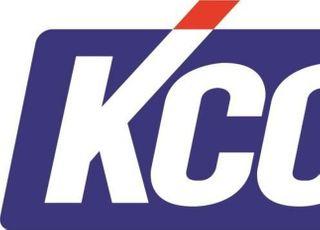 KCC글라스-KAC, 추석 전 협력사 대금 조기 지급