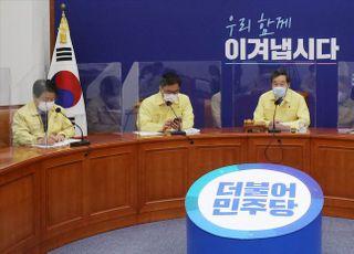 민주당, 김홍걸·이상직 털고 '野박덕흠' 정조준?