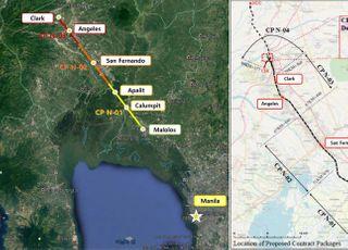 현대건설, 총 6700억 '필리핀 남북철도 제1공구' 공사 수주