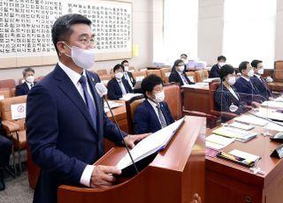 비토권 보장한다던 여당의 표변…공수처법 개정 시동
