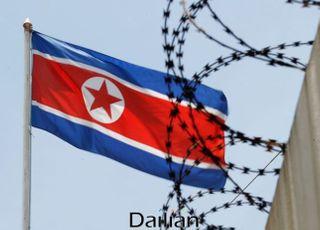 '격노'에 놀랐나…북한, '평양선언 2주년' 침묵깨고 한미공조 비난