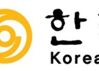 한국감정원, 급여 10% 전통시장 상품권으로 지급