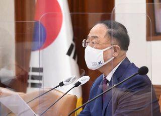 """홍남기 """"재정준칙 이달 말 발표…재난·위기 시 탄력성 둘 것"""""""
