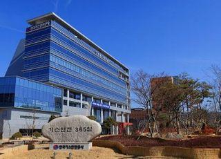 가스안전公, 충북혁신도시에 수소‧가스안전 체험교육관 건립