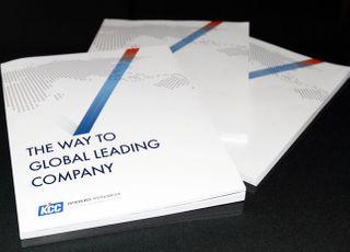 KCC, 글로벌 기업 비전 담은 '지속가능성보고서' 발간