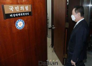"""김종인, 박용만 '기업규제3법' 우려에 """"걱정 말라"""""""