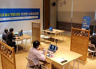 JDC, '온택트 해외바이어 상담회'로 활로 모색