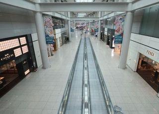 """인천국제공항 T1 면세점 입찰 6개 구역 모두 유찰…""""신라·현대는 불참"""""""