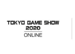 네이버 클라우드 플랫폼, '동경 게임쇼 2020' 참가