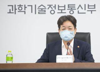 """통신4사, 통신망·전력공급망 이원화 내년 완료…""""재난 철저 대비"""""""