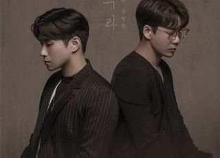 장정한·리누, 가을맞이 명품 발라드로 뭉쳤다…듀엣곡 '잊어주라' 공개