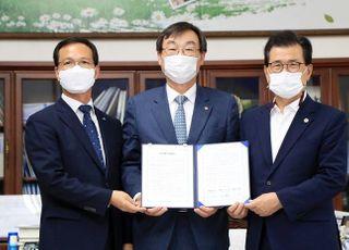 가스안전공사, 충북혁신도시에 '수소 가스안전 체험교육관' 건립